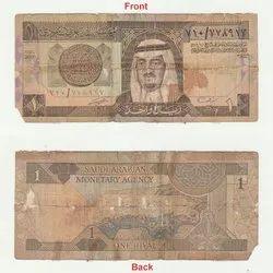 Rare 1 Saudi Riyal Banknote (King Fahd) Forth Issue Great Collectible. G5-123