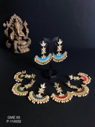 Artificial Golden Matte Earrings GME 65