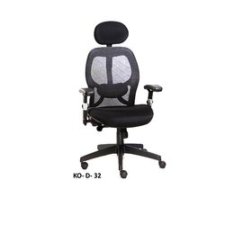KO-D-32 High Back Office Chair