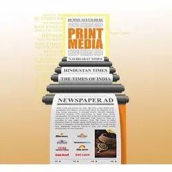 新闻纸广告服务