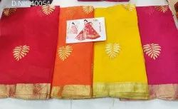 Cotton Supernet Kota Doria Saree
