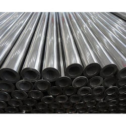 ASTM B723 Nickel 201 Pipe