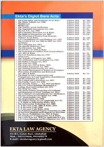 The Constitution Of India(Royal size) English & Hindi