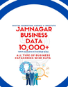 Online Monthly Jamnagar Business Data Services, It, 4999