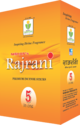 Rajrani Incense Sticks