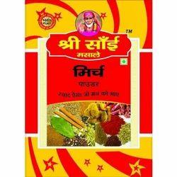 Shree Sai Masale 1 kg Dried Red Chili Powder, Packaging: Packet