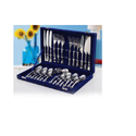 Steel Cutlery Set (hand Made Cutlery Set In Gift Box), For Home