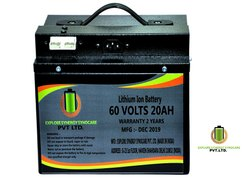 60V 20Ah Lithium Ion Battery for Electric Vehicle