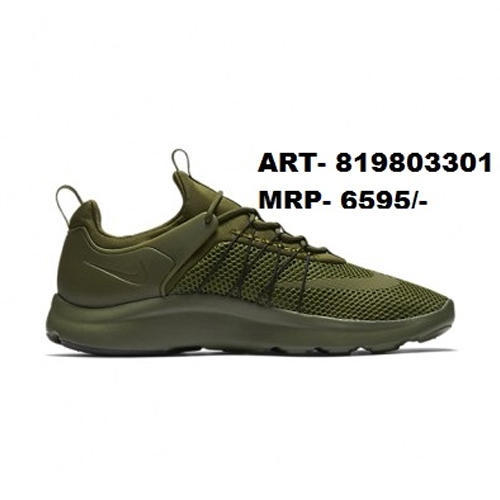 dcb9169a7332 Lace-up Nike Mesh Shoes