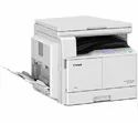 Canon Image Runner Printer, Supported Paper Size: A4 And A5