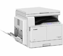 Canon Image Runner Printer