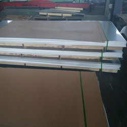 CR & HR Stainless Steel Sheet & Plate 304