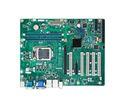 Rubix Industrial Motherboard_ Aimb-705