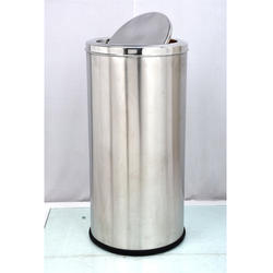 Swing Ring Dust Bin