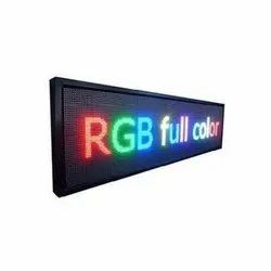 Red LED Display Sign, Shape: Rectangle