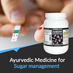 Ayurvedic Medicine For Diabetes - Blood Sugar Control - Jamun 700 Capsule