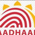 Aadhaar Card Update Service