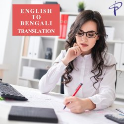English to Tamil Translation Services in Kandivali West, Mumbai