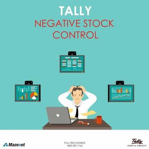 Negative Stock Control   Gandhipuram, Coimbatore   Mazenet Solution