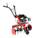 WX-RC  Petrol 5 HP Weeder