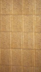 Wood Concrete Elevation - Bamboo, Size: 9 x 3 inch