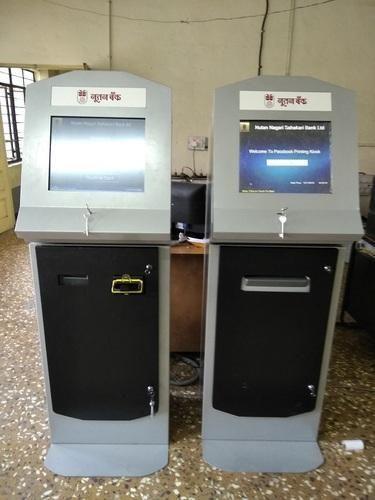 ss sheets bill payment kiosk banking techwheel solutions id