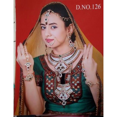 Party Wear Fancy Dulhan Bridal Set, Ms Jrd Impex   ID