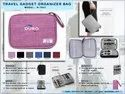 Travel Gadget Organizer Bag H-1537