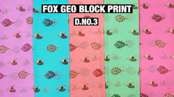 Fox Geo Block Print