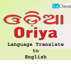Oriya Language Translate in India