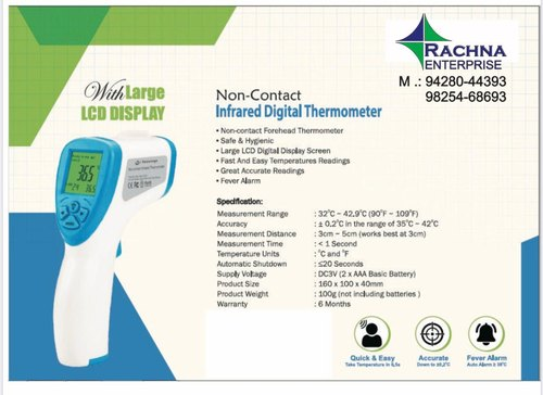Non Contact Infrared Digital thermometer