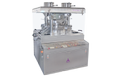 Double Rotary Tablet Compression Press Machine