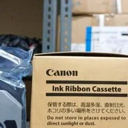 MK2600 Canon INK Cartridge