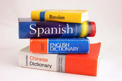 Spanish Translation Services in Delhi, स्पेनिश