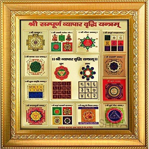 9 X 9 Inch Box Vyapar Vridhi Yantra, Wooden, Theme: Diwali