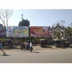 Hoarding Advertising Service
