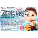 Gluta 200000 mg Softgels Skin Whitening Capsules