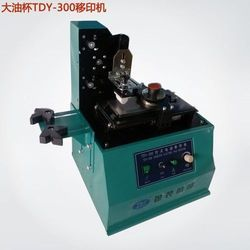 Close Cup Motorized Pad Printing Machine