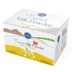 Enfamil Milk Powder