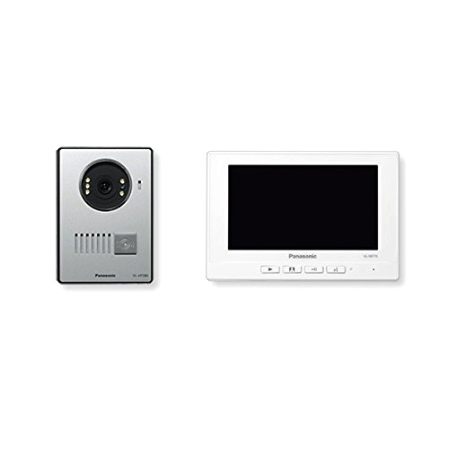 Silver And White Metal Panasonic Video Door Phone