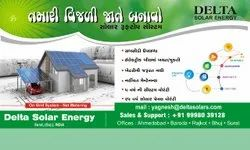 om energy Solar Rooftop Power Plant, for Industrial