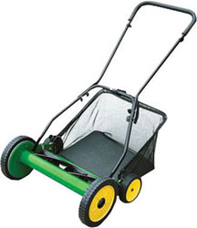 KK-LMM-450 Manual Lawn Mower