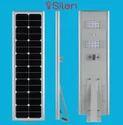 All in one Solar LED street light 12W