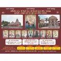 Jagran Invitation Card Printing Service