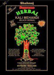 Supreme Shahnaj Kali Mehandi For Personal, Packaging Size: 50g