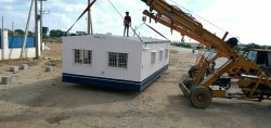Rectangular Container Home