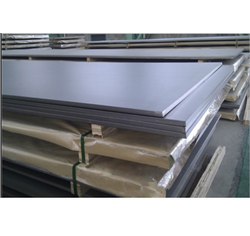 Alloy Steel Plate, Thickness: 5 mm To 200 mm