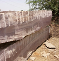 Toshibba Impex Brown Quartzite Stone Raw Blocks, Thickness: 5-10 Mm