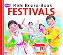 Kids Board Festivals Book