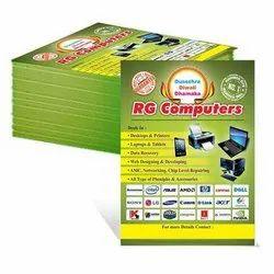 Paper Pamphlet Printing Service, in Delhi